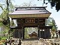 Shoganji (Kinasa) sanmon.jpg