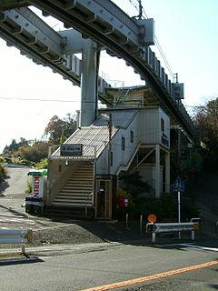 Mejiroyamashita Station Monorail station in Fujisawa, Kanagawa Prefecture, Japan