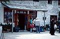 Shop in Dafni, Mount Athos.jpg