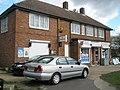Shop still in business - geograph.org.uk - 756276.jpg