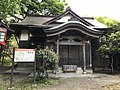 Shrine on sando of Taikodani Inari Shrine.jpg