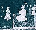 Shrinivas Pant Pratinidhi.jpg