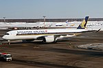 Singapore Airlines A350-941 (9V-SMQ) taxiing at Domodedovo International Airport.jpg