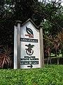 Singapore Botanic Gardens, Cluny Park Gate 2, Sep 06.JPG