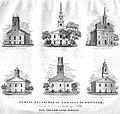Six churches in New York City.jpg