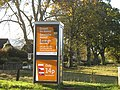 Sk phone home^ - geograph.org.uk - 597318.jpg