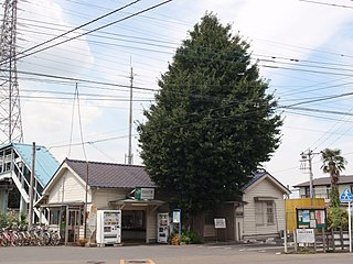 Sōbudaishita Station Railway station in Sagamihara, Kanagawa Prefecture, Japan.
