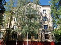 Sofiivska Street 38-19, Kremenchuk 02.jpg