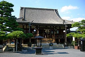 Ibaraki, Osaka - Buddhist temple in Ibaraki