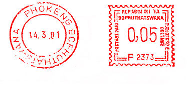 South Africa stamp type TH-A5.jpg
