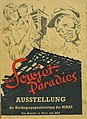 Soviet Paradise exhibition 1942 in Berlin.jpg