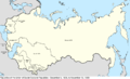 Soviet Union map 1936-12-05 to 1939-11-15.png