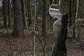 Spegelskulptur in Zingster Wald.jpg