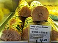 Spring Onion Chicken Floss Roll (London, Chinatown).jpg
