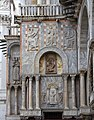 St Mark's Basilica 5 (14535020771).jpg