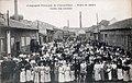 Stains, usine de la Compagnie Générale de Chromolithie (J David, ca 1905).jpg
