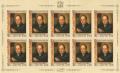 Stamp-russia2007-art-borovikovskiy-block.png