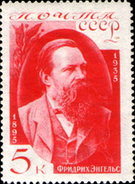 Stamp Soviet Union 1935 CPA510.png