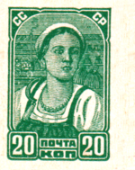 Stamp Soviet Union 1936 CPA558Б.png