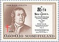 Stamp of Finland - 1979 - Colnect 46882 - Pehr Kalm 1716-1779 naturalist.jpeg