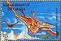 Stamp of Georgia - 1998 - Colnect 292350 - Pteranodon.jpeg