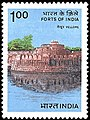 Stamp of India - 1984 - Colnect 527014 - Forts of India - Vellore.jpeg