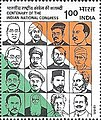 Stamp of India - 1985 - Colnect 549136 - Indian National Congress.jpeg