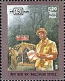 Stamp of India - 2006 - Colnect 460527 - Field post.jpeg