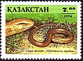 Stamp of Kazakhstan 054.jpg
