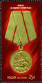 Stamp of Russia 2014 No 1840 Medal For the Defence of Stalingrad.png