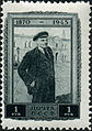Stamp of USSR 1002.jpg