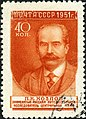 Stamp of USSR 1642g.jpg