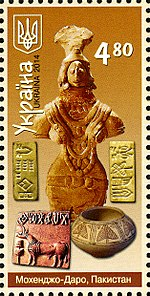 Stamp of Ukraine s1420.jpg