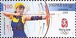 Stamp of Ukraine s894.jpg