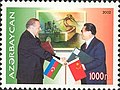 Stamps of Azerbaijan, 2002-608.jpg