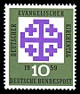 Stamps of Germany (BRD) 1959, MiNr 314.jpg