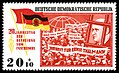 Stamps of Germany (DDR) 1965, MiNr 1105.jpg
