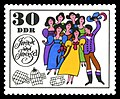 Stamps of Germany (DDR) 1969, MiNr 1455.jpg
