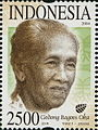 Stamps of Indonesia, 060-04.jpg