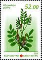 Stamps of Kyrgyzstan, 2013-37.jpg