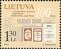 Stamps of Lithuania, 2004-14.jpg