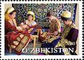Stamps of Uzbekistan, 2010-54.jpg
