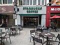 Starbucks Beitou Store 星巴克北投門市 - panoramio.jpg