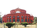 State Central Library, Bangalore.jpg