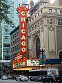 State street Chicago.jpg