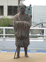 Statue of Basho in Ishiyama Station DSCN0462 20050914.JPG