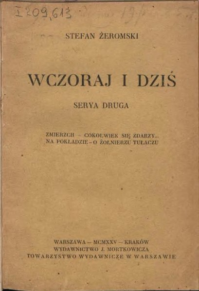 File:Stefan Żeromski - Wczoraj i dziś. Serya druga.djvu