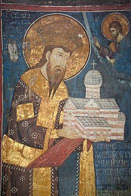 Фреска из манастирске цркве у Дечанима,око 1350. године