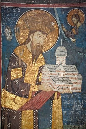 Ktetor - Fresco of Stefan Dečanski at Dečani monastery holding a small monastery in his hands; this signifies that he is the ktitor of the monastery.
