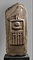 Stela of Raneb MET DP259528.jpg